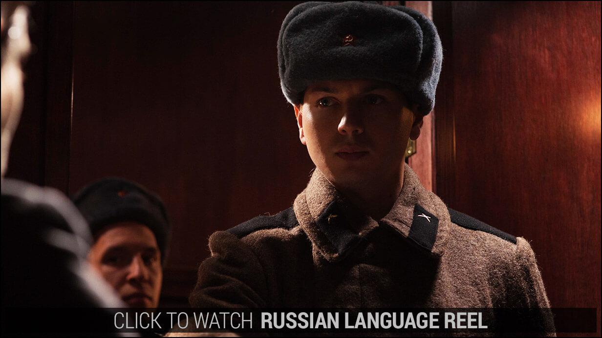 Russian Reel